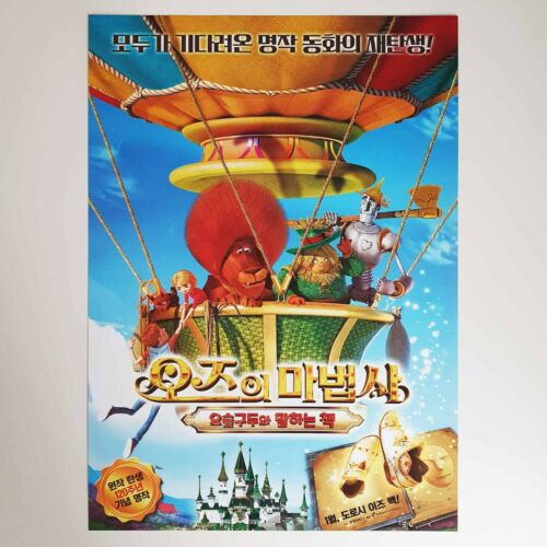 Fantastic Return to OZ 2019 A4 Animation Movie Mini Posters Flyers Ads Korean