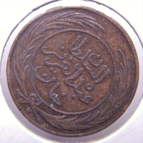 RARE Ottoman tunisia 1865 (AH 1281) 1/2 Kharub ↑Grade Original Coin!