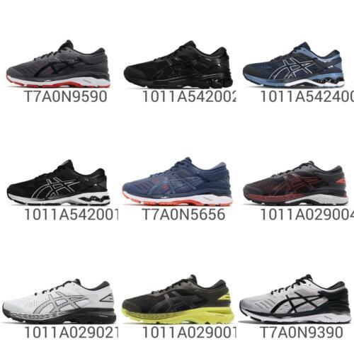 Asics Gel Kayano 2E Wide 24 25 26 Mens Running Shoes Road Runner Pick 1