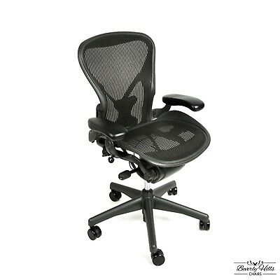 Herman Miller Aeron Size B Fully Loaded Posture Fit Adjustable Arms