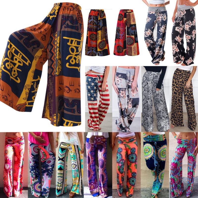 Womens Boho Baggy Harem Pants Hippie Wide Leg Gypsy Yoga Pal