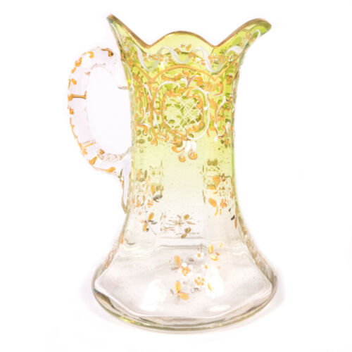 """Victorian Two Tone Yellow Glass Small Pitcher 4.25"""""""