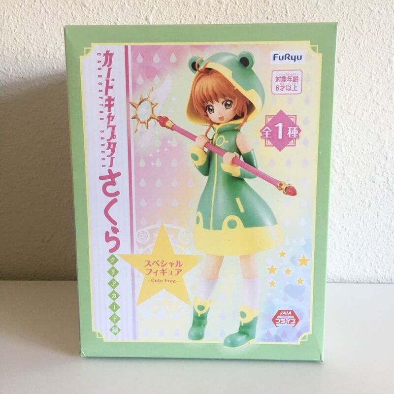 **US Seller** FuRyu Card Captor Sakura Clear Card Special Figure - Cute Frog -