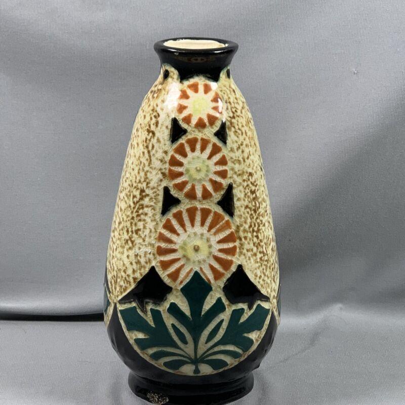 Vtg Vase Made In Germany?