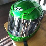 Kabuto Aeroblade III Helmet Green XS Never Used ($450 RRP) Aspley Brisbane North East Preview