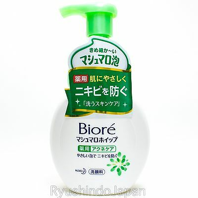 Biore Facial Cleanser Marshmallow Whip Acne Care 150mL