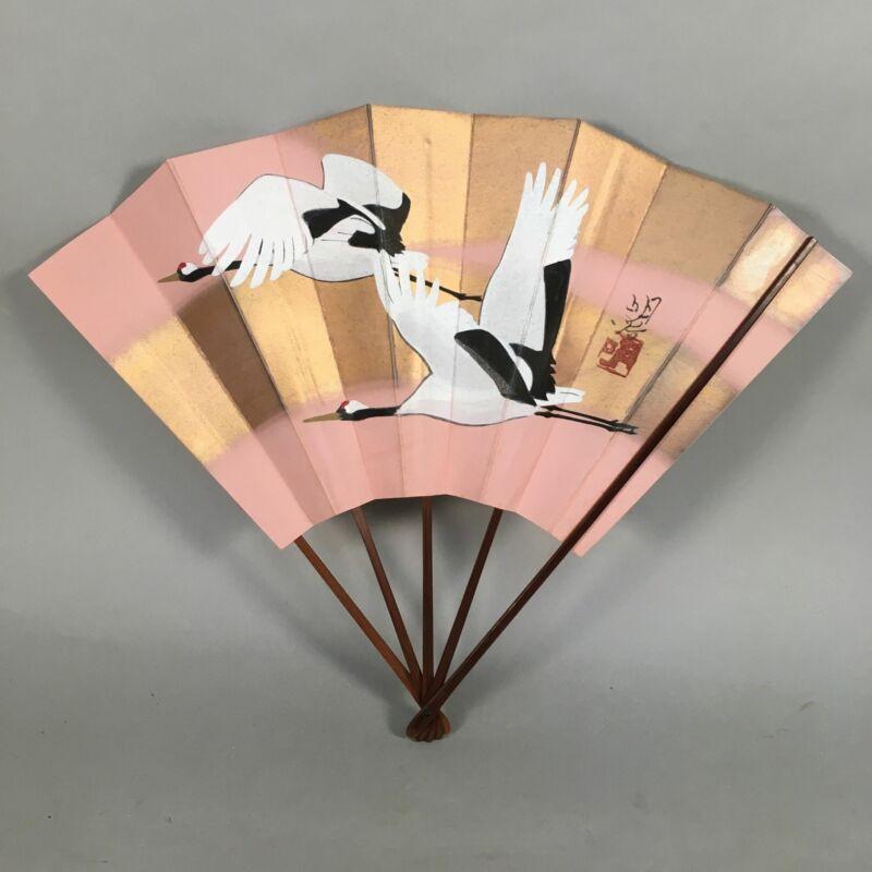 Japanese Folding Fan Vtg Sensu Paper Wood Frame Crane Gold Pink 4D475