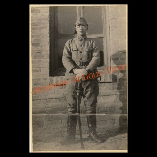 WW2 Young soldier of the Imperial Japanese Army (Original Photo)