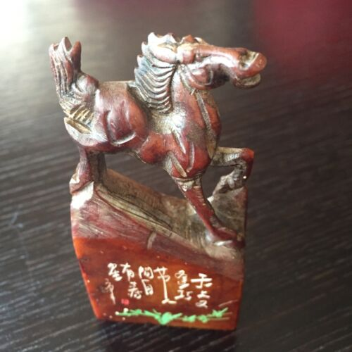 Vintage Chinese Stamp Seal ShouShan Stone Carved Wild Horse Chop Engraved Letter