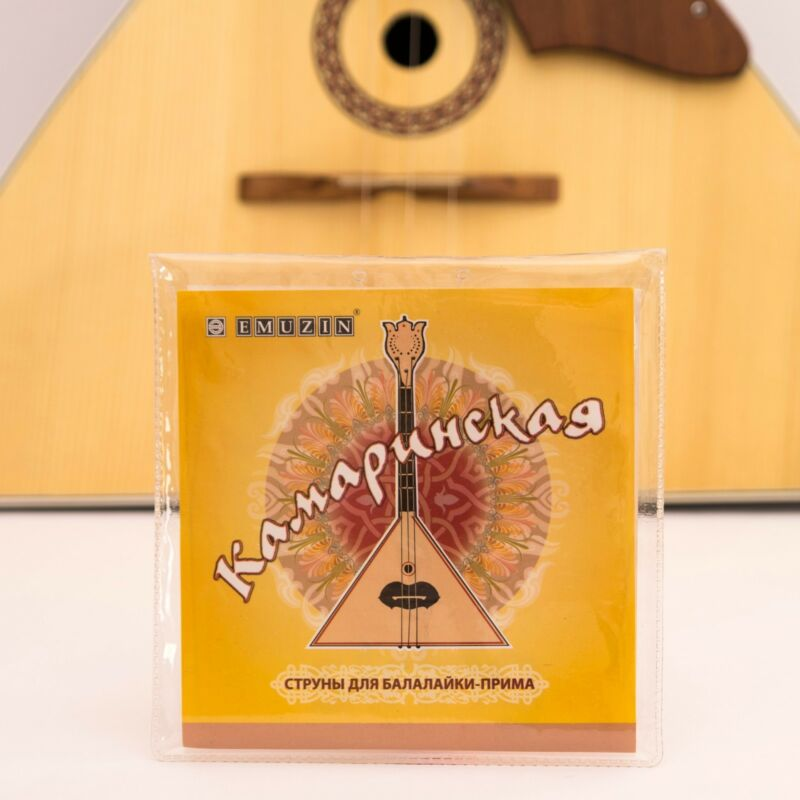 EMUZIN Three (3) string Balalaika Prima Steel & Nylon strings Kamarinskaya BPS-2