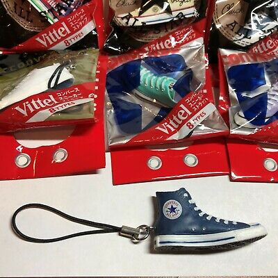 Converse All Star mini shoe - key fob cell phone charm Chuck Taylor Jack Purcell