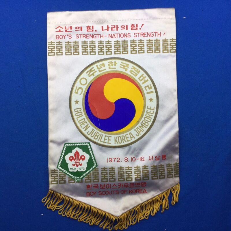 Boy Scout 1972 Golden Jubilee Korea Jamboree Mini Banner