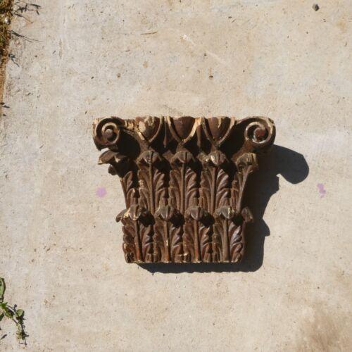 antique architectural element