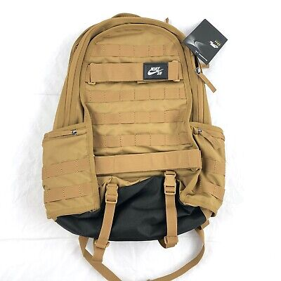 Nike SB RPM Skateboarding Backpack Bag Golden Beige Wheat Brown Black White