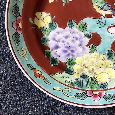 Japanese porcelain plate (1920-1930) Marked Tezuka Kinsei