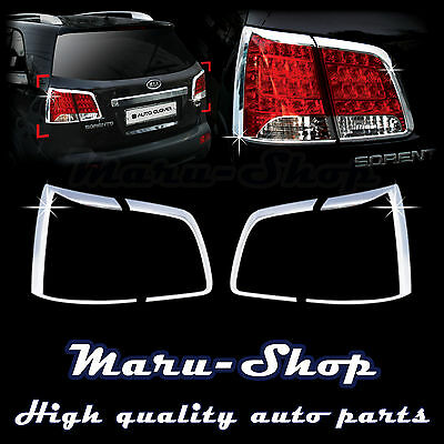 Chrome Rear Tail Light Lamp Cover Trim for 11~13 Kia Sorento