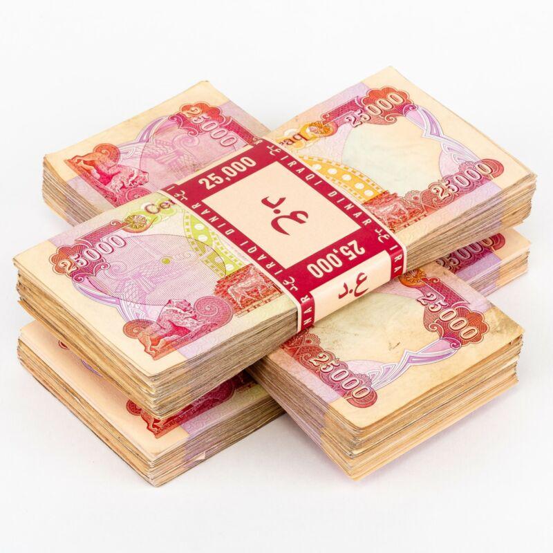 25000 New Dinar Banknotes - 25000 Iraqi Currency Circulated 25K IQD Money