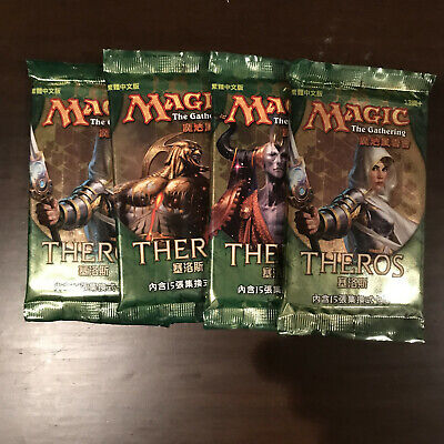 4x Magic the Gathering Theros Booster Pack - MTG - SEALED - T-Chinese