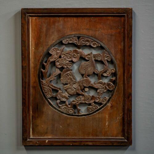 Vintage Chinese Carved & Framed Foo Dog Panel