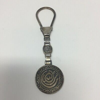 Vintage Azza Fahmy Sterling Silver Egyptian Arabic Filigree Keychain Handcrafted