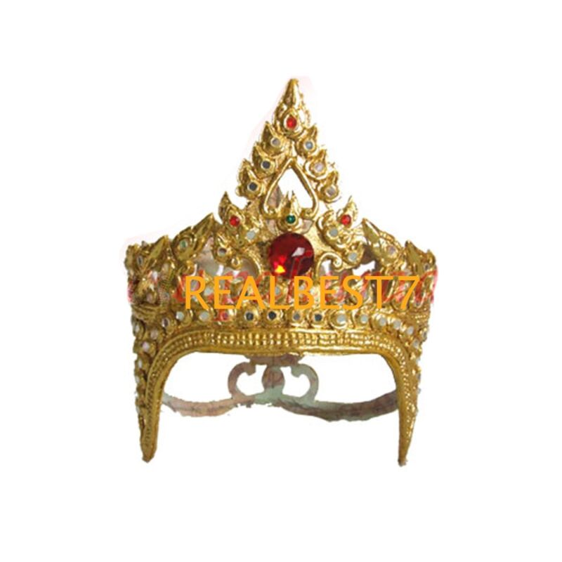 Thai Great King Crown, Dancer Head Dress W/Jeweled & Gold Leaf + Beads, Leather