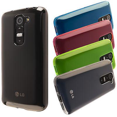 LG G2 mini case  schutz hülle handy tasche cover schale (G2 Handy)