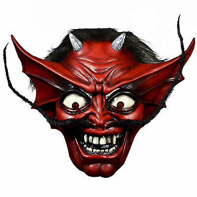 Adult Iron Maiden Number Of The Beast Eddie Devil Latex Halloween Costume Mask  (Iron Maiden Halloween)