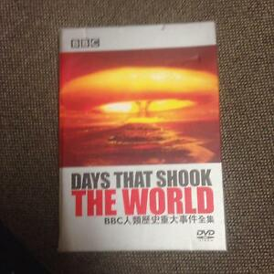 Days That Shook The World 11 discs Shortland Newcastle Area Preview