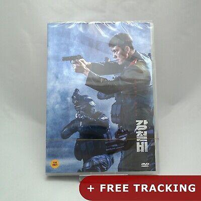 Steel Rain - DVD (Korean)