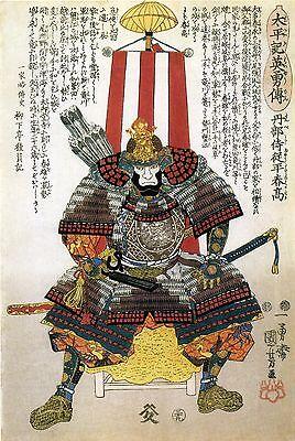 Ro Shungi Kuniyoshi Japanese Art Fine Art Print Samurai Warriors