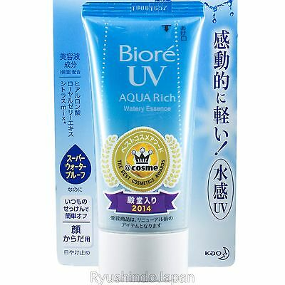 2017 JAPAN MODEL Kao BIORE UV Aqua Rich Watery Essence Sunscreen SPF50+ PA++++