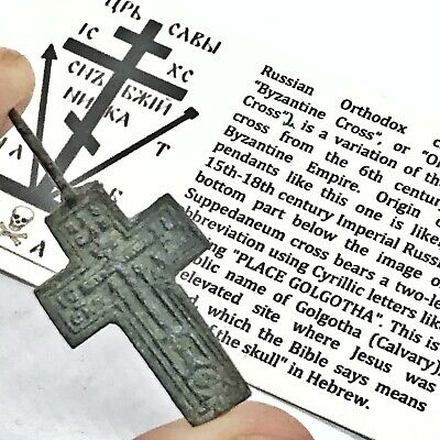 unique antique cross in a beautiful gray patina. Medieval  Orthodox cross Cross of the XVI-XVIl century