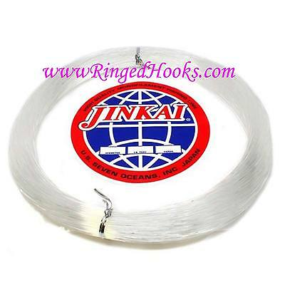 Jinkai Monofiliment leader - CLEAR - 100 yd. Coil - 200 lb. Test - 1.33 mm (200 Lb Test Leader)