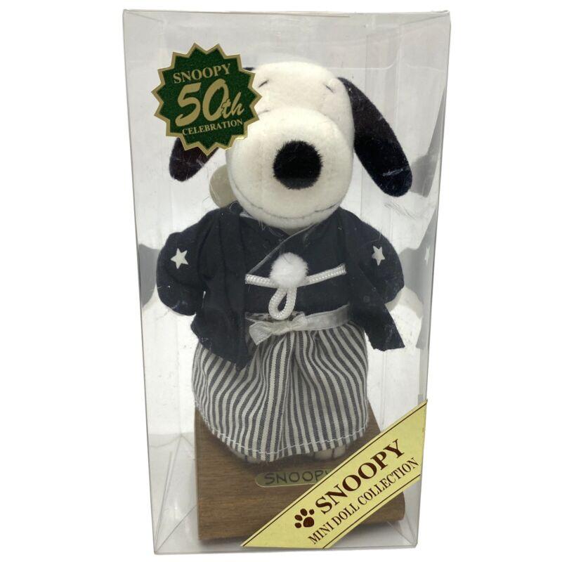 Vtg Peanuts SNOOPY 50th Celebration Mini Doll SAMURAI NOS NIB Japan Only