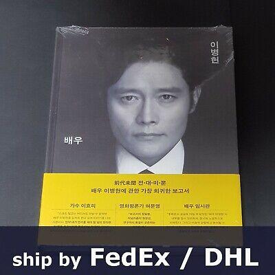 Actor Byung-Hun Lee . Book (Korean)