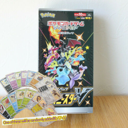 Pokemon Card Shiny Star V Sword Shield High Class Pack Trading Card Box Japanese