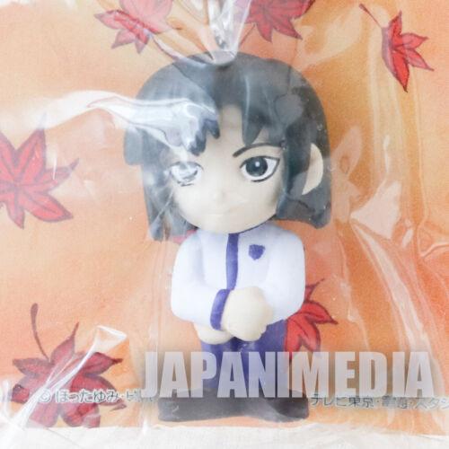 Hikaru no Go Akira Toya Figure Mascot Strap JAPAN ANIME MANGA