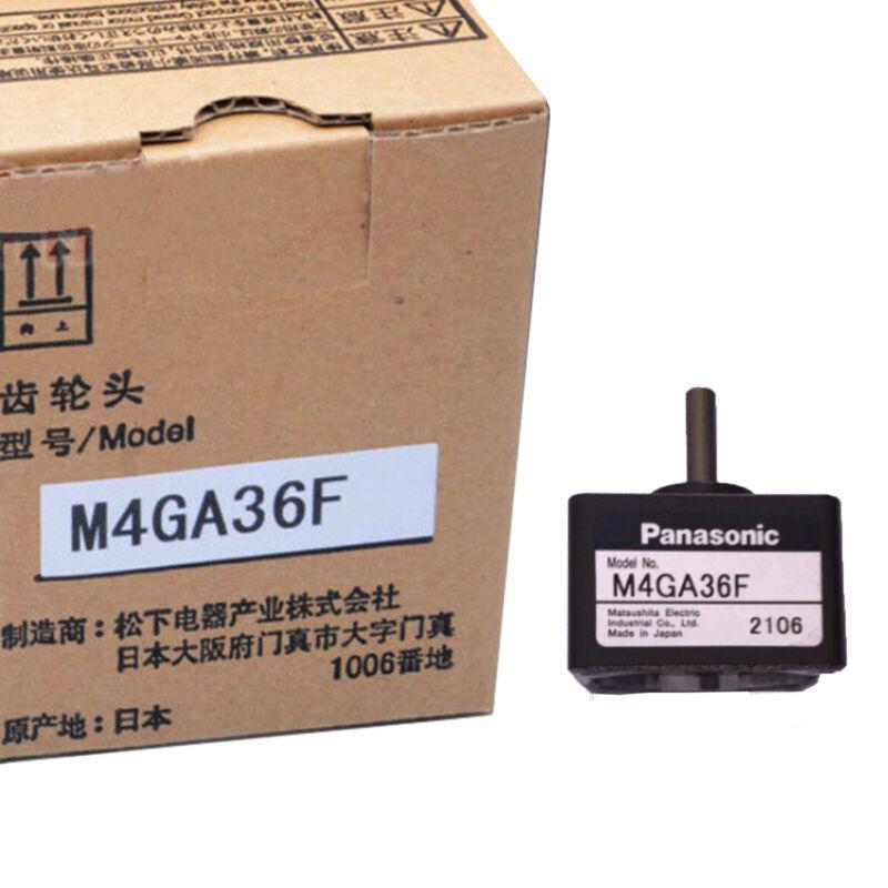 New In Box PANASONIC M4GA36F Gear Box Reducer