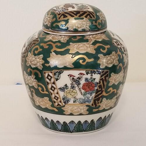 Gold Imari Ginger Jar with Lid & Wood Base Birds Flowers Green