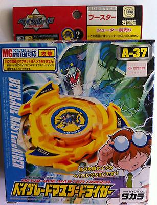Takara Beyblade G Revolution MG System A-37 Booster Master Driger