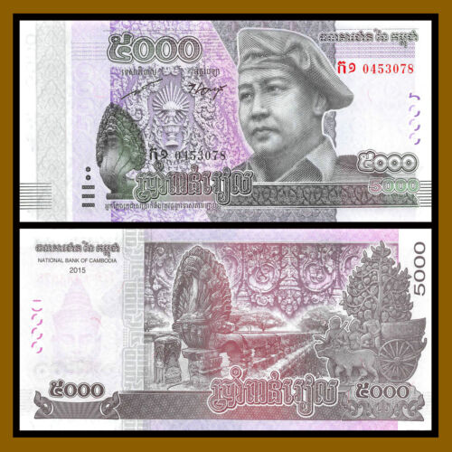 Cambodia 5000 (5,000) Riels, 2015 (2017) P-New King Father UNC