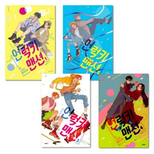 Unlucky Mansion Vol 1-4 Set Original Korean Webtoon Book Manga Cartoon Comic