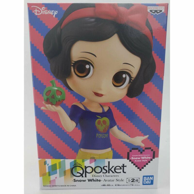 BanPresto - Disney Avatar Snow White Q posket Figure