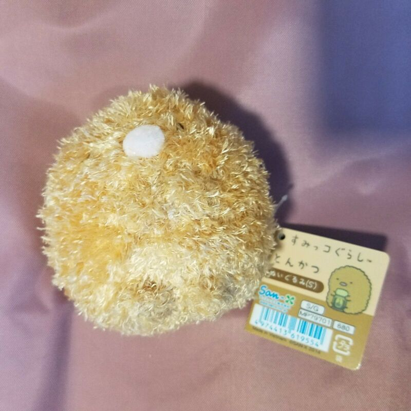 San-X Sumikko Gurashi Plush Toy Plushie Keychain Tonkatsu とんかつ Pork Cutlet NEW