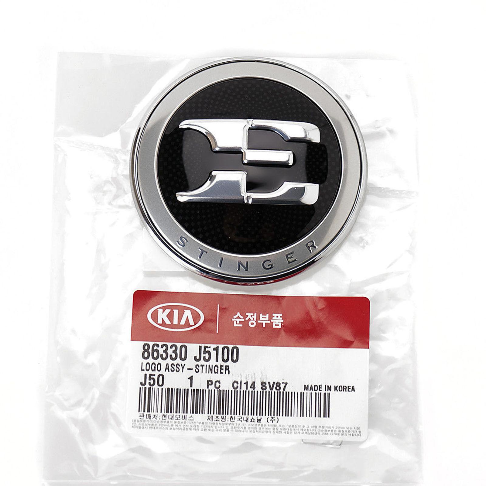 """Stinger Genuine Front Logo Hood+Trunk Stinger,GT Emblem+19/"""" Center Wheel Cap Set"""
