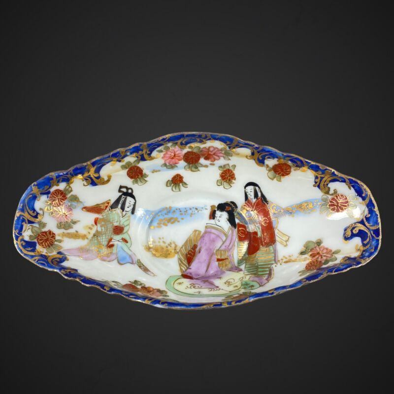"Vintage Rose Medallion Small Platter Bowl Chinese 7.5""L 3.75""W Geishas Flower De"