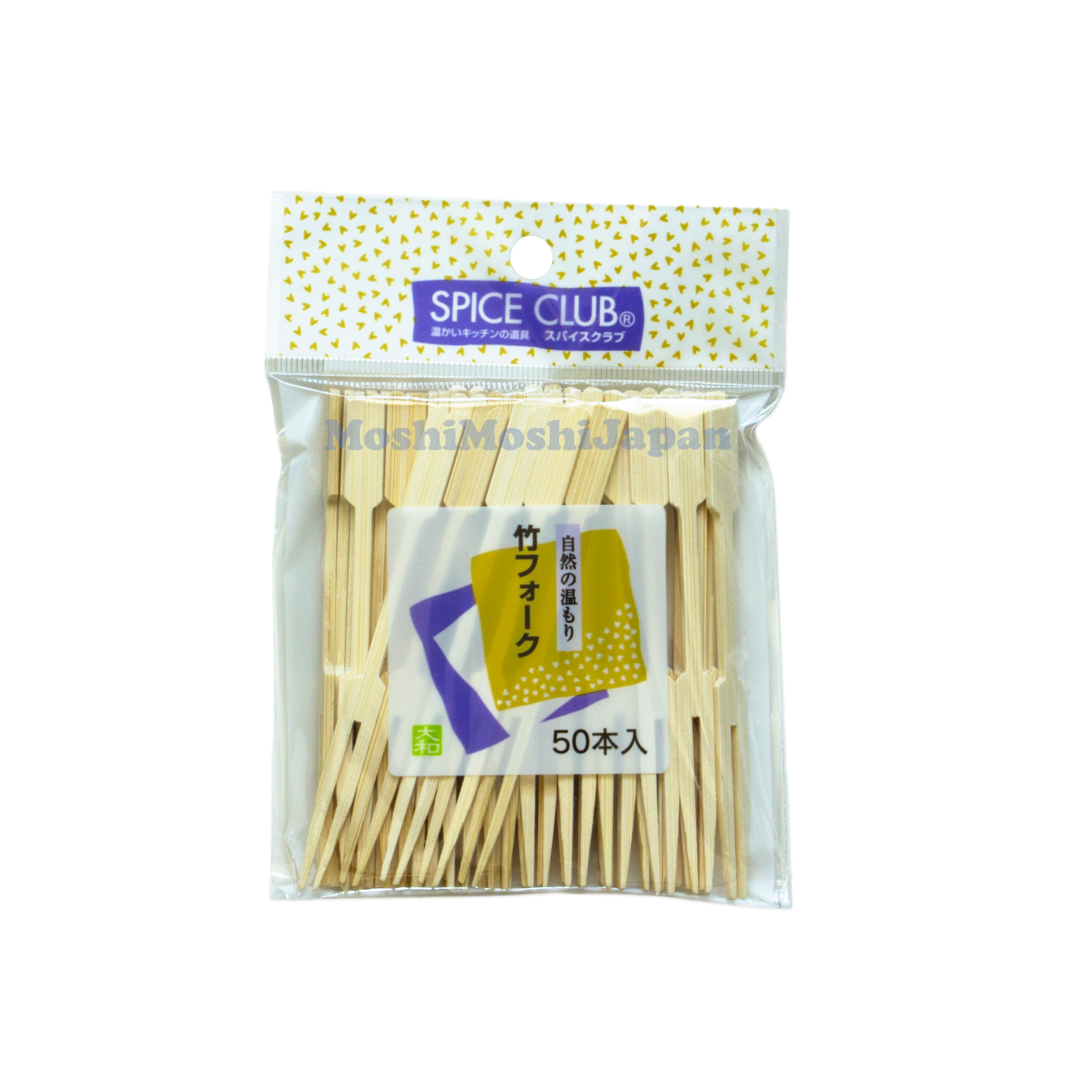 """50 Bamboo Mini Cocktail Forks Party Pick Fruit  3.5""""/9cm"""