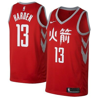 NIKE NBA HOUSTON ROCKETS JAMES HARDEN SWINGMAN JERSEY CITY EDITION (MEN'S 3XL)