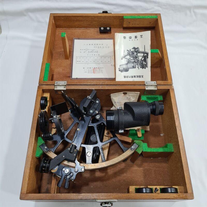 Rare Tamaya Company Marine Sextant with 7x35 Binocular. Made in Japan