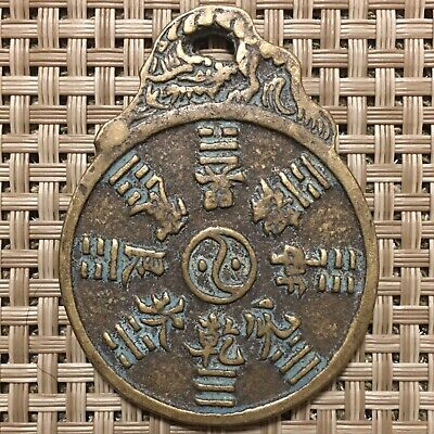 Old Chinese Amulet Pendant Charm Coin,Taoist,12 Zodiac & Trigrams, China.